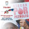 Dia Mundial de Solidariedade com a Venezuela | Fim à agressão, respeitar a soberania_1