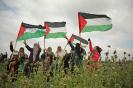 Palestina | Dia da Terra | 30 de março_1