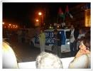 Solidariedade com a Palestina - Braga - Agosto de 2014_2